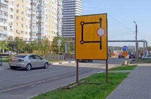 Oznakowanie objazdów