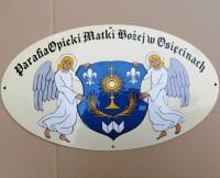 Tablica emaliowana na ścianę, na zamówienie - parafia, instytucja
