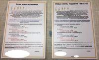 Instrukcje BHP, instrukcja używania maszyny, wykonywania czynności na zamówienie