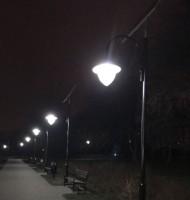 Lampa uliczna, parkowa - oświetlenie nocą
