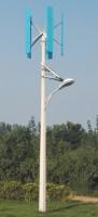 Turbina wiatrowa pozioma na słupie