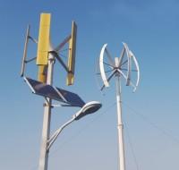 Turbina wiatrowa pozioma na słupie, pięć łopat