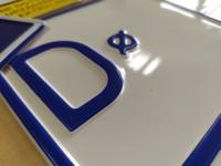 Tabliczka tłoczona orientacyjna zawór